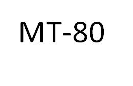 МТ-80